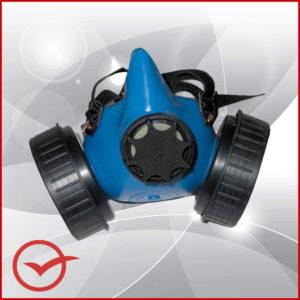 Double Mask Respirator